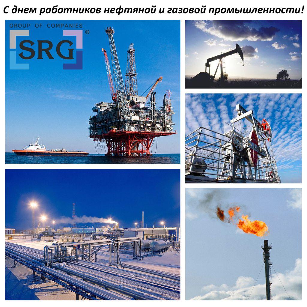 Открытки нефтяной газовой промышленности, картинки