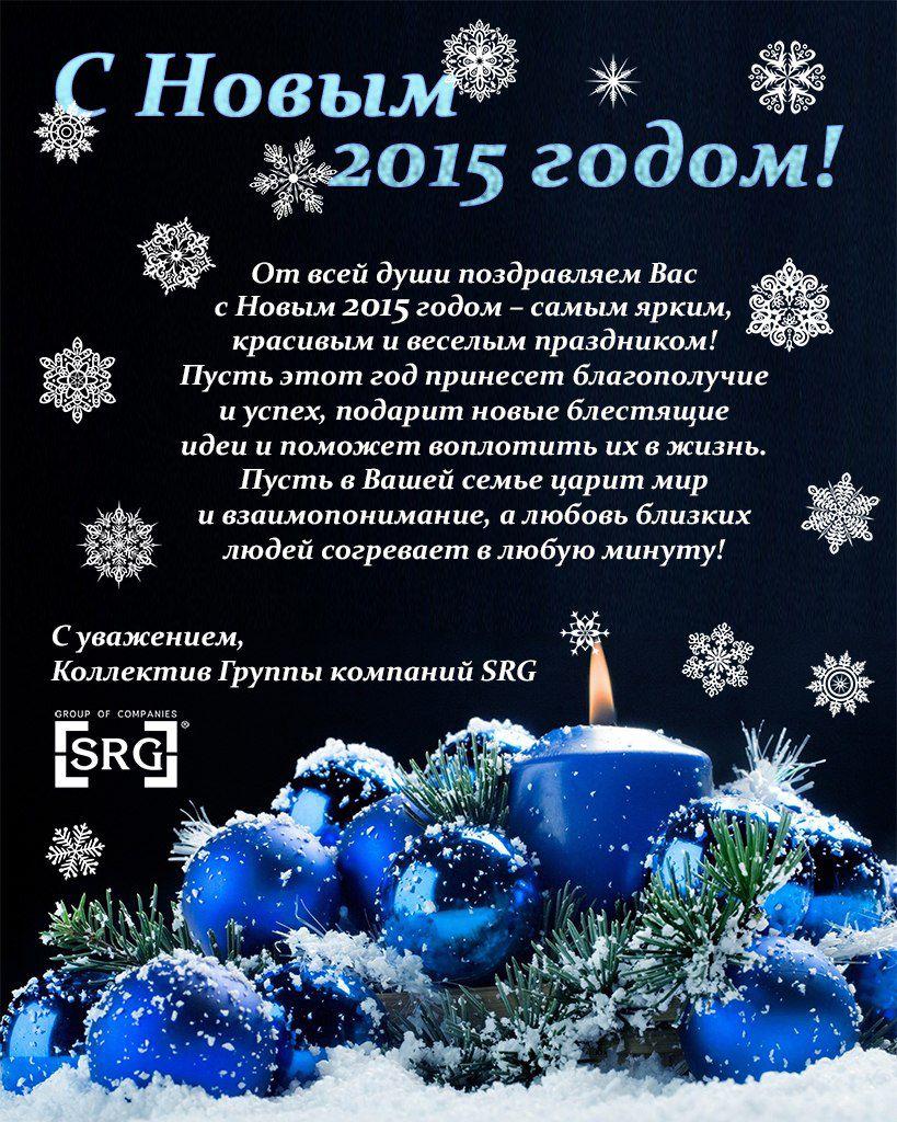 поздравление с новым годом от философа арафата